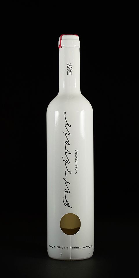 Perservais / Icewine on Behance