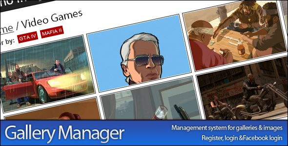 Gallery & Image Manager