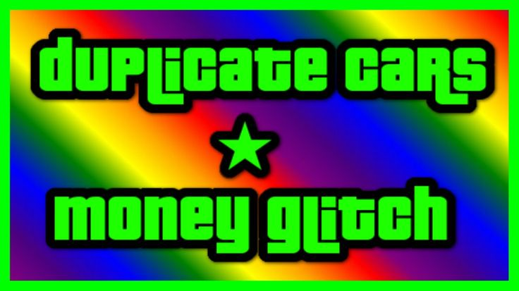 GTA 5 Money Glitch 1.16: Give Cars to Friends Money Glitch (GTA 5 Money Glitch Online)