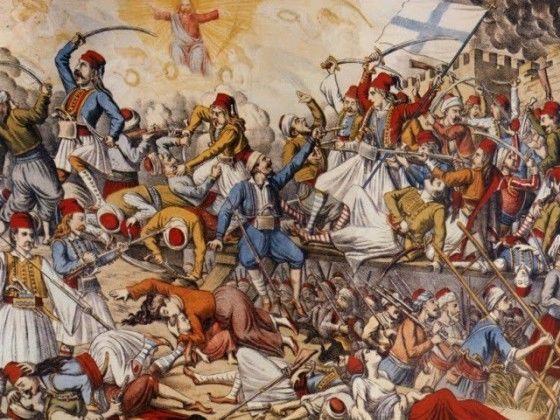Το αποτέλεσμά μου:10 από τα 10!  - Quiz. 10 ερωτήσεις για την επανάσταση του 1821. Ποιος ήρωας το...