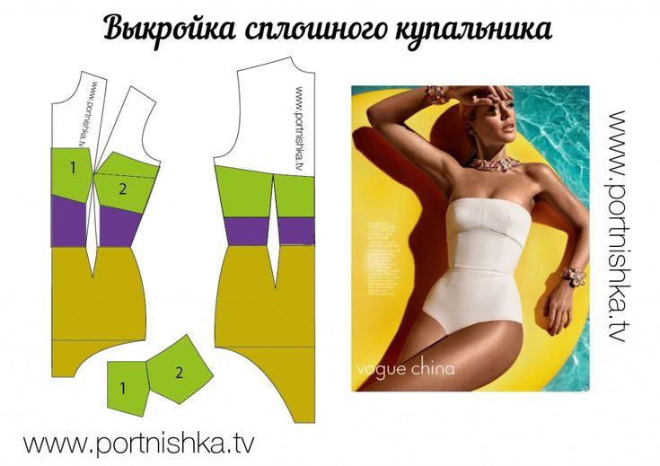 Pattern Piece Swimsuit
