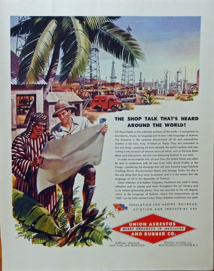 Union Asbestos and Rubber Company  print ad  40 s Illustration  insulation for marine aviation