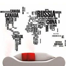 1set (2pcs) English word World Map Large Black Removable Wall Decals Book Shelf Vinyl Wall Sticker Bedroom Decoration 116*190cm(China (Mainland))