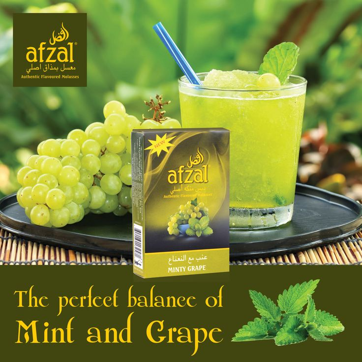 It takes special efforts to prepare a perfect #Mint with #Grape. Afzal Minty Grape has the right balance… How many of you would like to try this?
