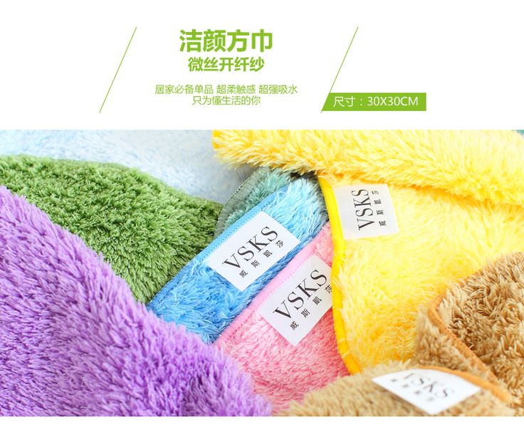 Face cleaning towel-30*30cm