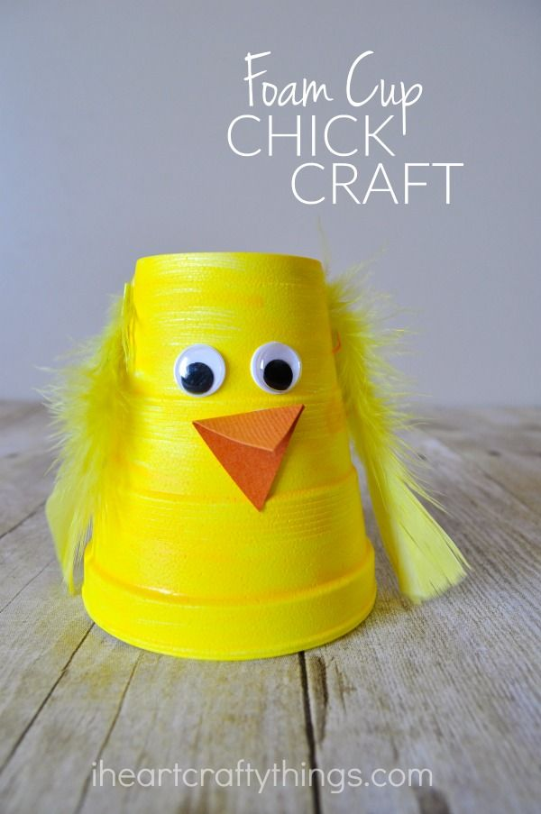 This foam cup chick craft for kids is easy, peasy and fun and is a great Easter kids craft. Try coupling it with a favorite Easter book or two to make it an afternoon full of fun.