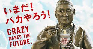 Risultati immagini per 食品の宣伝