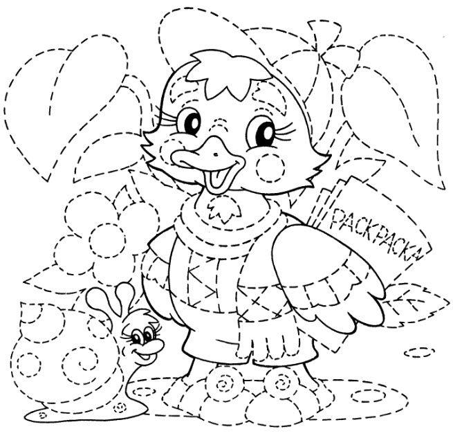 Tracing-Worksheets-5.gif (655×633)