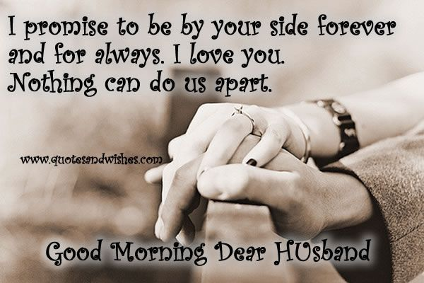 Good Morning Dear Husband.... love couple marriage love quote forever marriage quote husband good morning