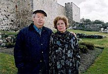 Serge et Beate Klarsfeld à Jérusalem en 2007