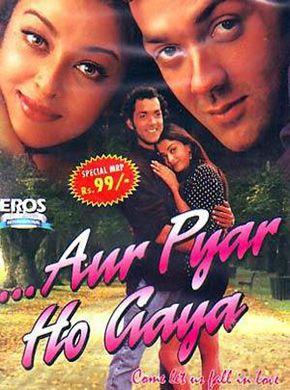 Aur Pyaar Ho Gaya 1997 Hindi In HD