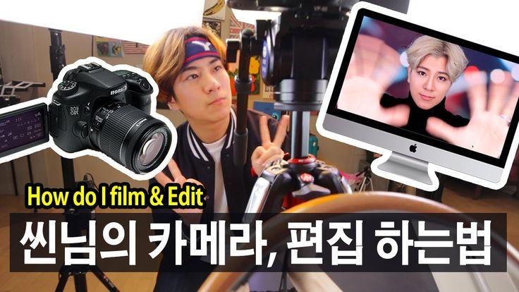(ENG) 씬님의 카메라 장비 & 컴퓨터 & 편집 하는법 How do I film & Edit   SSIN