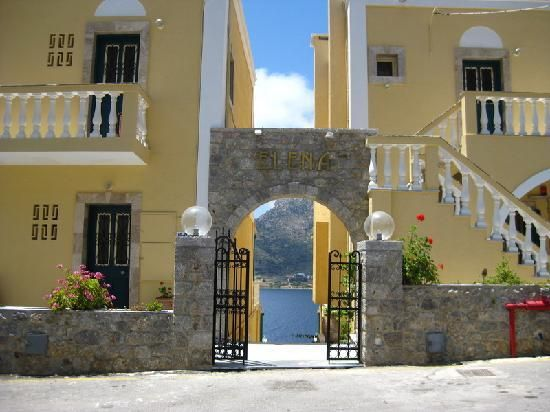 Kalimnos Island, Greece: Elena Apartments