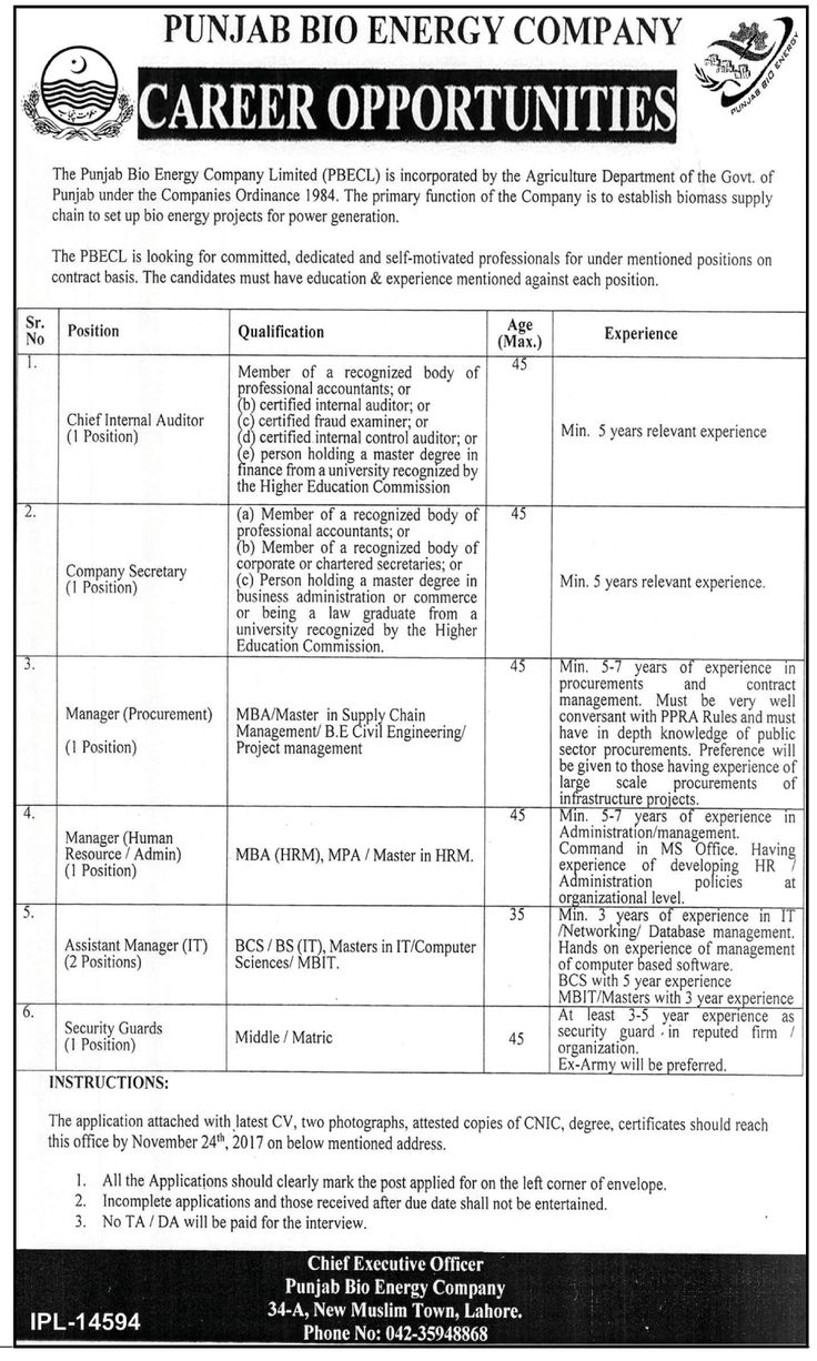 Punjab Bio Energy Company Private Limited PBECL Jobs 2017 In Lahore For Managers And Company Secretary http://www.jobsfanda.com/punjab-bio-energy-company-private-limited-pbecl-jobs-2017-lahore-managers-company-secretary/