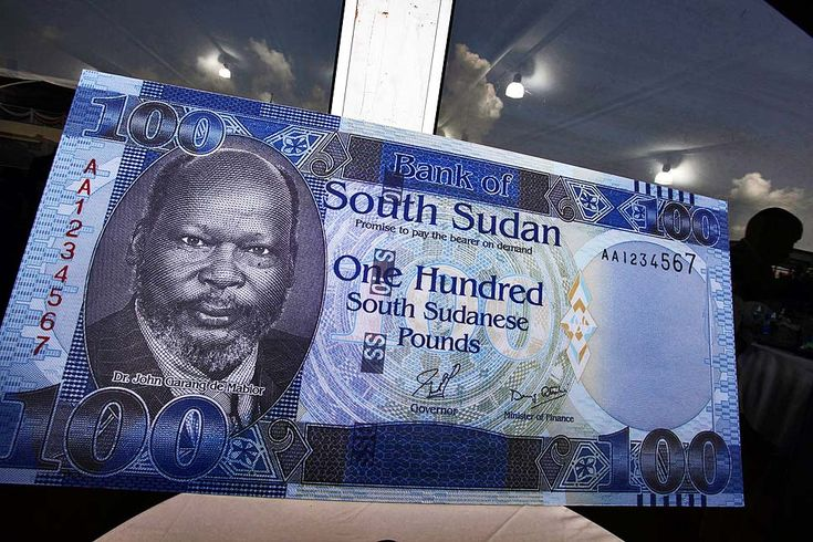 One Hundred South Sudanese Pounds