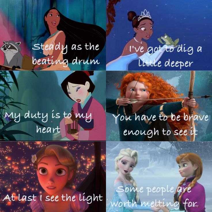 Images Of Disney Princess Quotes Spacehero