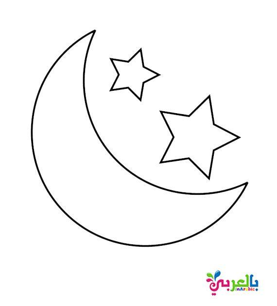 باترونات زينة رمضان واشكال جاهزة للطباعة بالعربي نتعلم Ramadan Printables Ramadan Templates Printable Free
