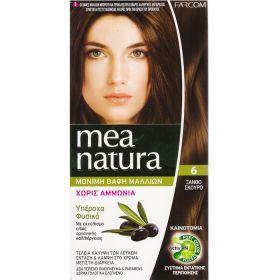 Mea Natura Βαφή Χωρίς Αμμωνία Νο 6 Ξανθό Σκούρο Μόνιμη βαφή μαλλιών χωρίς αμμωνία σε κιτ με καινοτομικό Activ-IN . Καλύπτει τέλεια τα λευκά μαλλιά και χαρίζει ένταση και λάμψη στο χρώμα που διαρκεί. Η συσκευασία περιλαμβάνει: • 1 σωληνάριο βαφής MEA NATURA 60ml • 1 απλικατέρ με γαλάκτωμα ενεργοποίησης 60ml • 1 φακελάκι σαμπουάν σταθεροποίησης χρώματος 20ml • 1 φιαλίδιο Activ-IN 10ml • 1 ζευγάρι γάντια. Δεν περιέχει οινόπνευμα & parabens. Δερματολογικά ελεγμένη. Τιμή €5.90