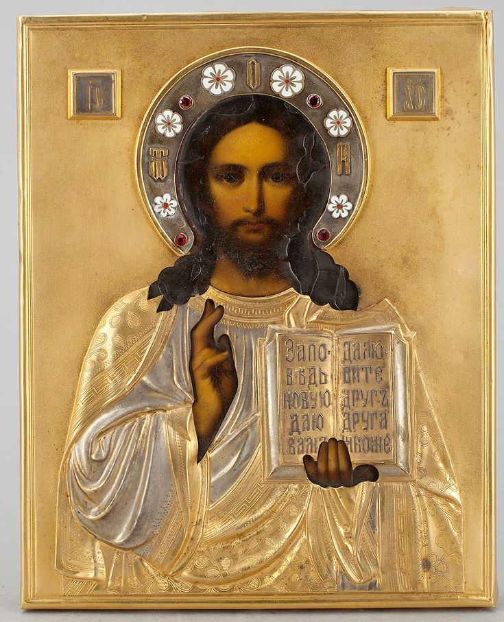 Religious Art: 25+ Best Ideas About Russian Icons On Pinterest