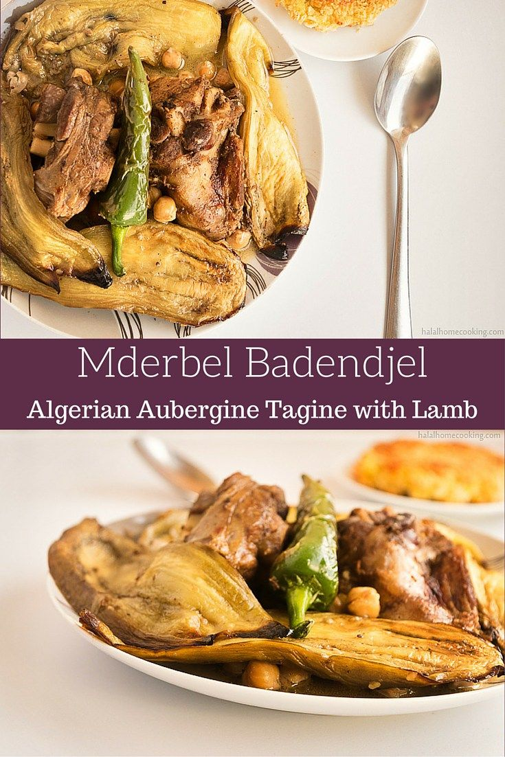 Mderbel Badendjel - Algerian Aubergine Tagine with Lamb and Chickpeas.