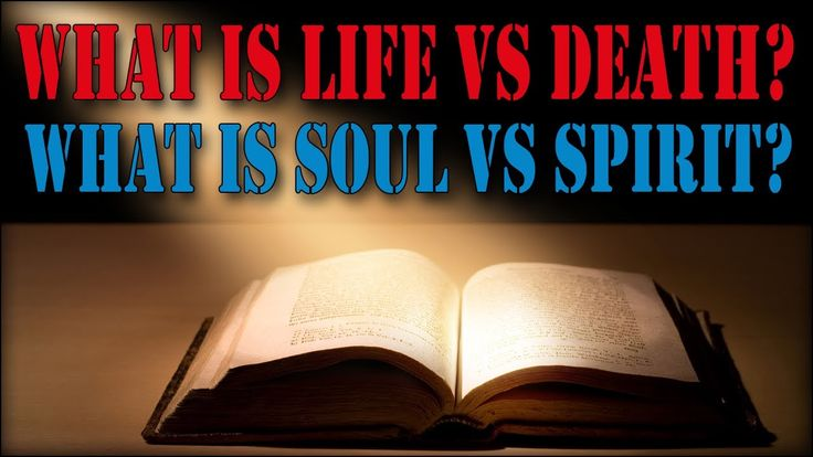 Life vs Death ... Soul vs Spirit  by   Alan Horvath