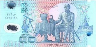 50 Credit Note