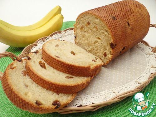 банановый сладкий хлеб