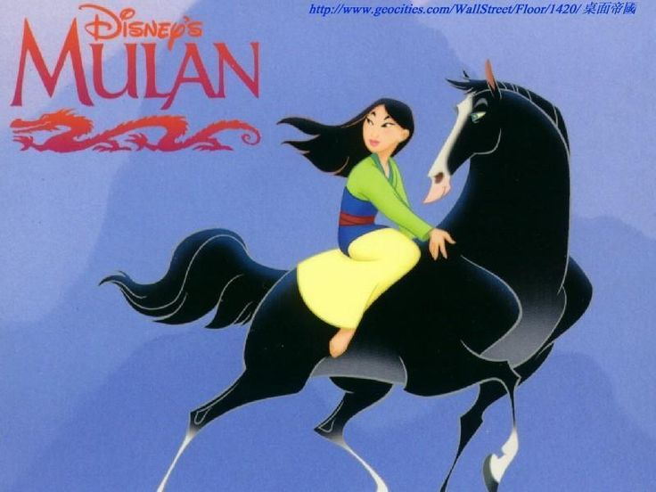 historical accuracies of mulan Another historical accuracy were the traditional round samoan houses called fale   disney's mulan was an epic of girl power that also gave us one of the hottest.