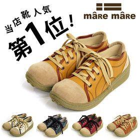 【楽天市場】【2016AW新生産】外反母趾でも痛くない♪マーレマーレ 靴 スニーカー レディース パイピング切り替えぽっこりおでこ 厚底スニーカー 甲高 幅広 ママ ミセス 靴 30代 40代 50代:maRe maRe 旅行 歩きやすい靴 おしゃれ かわいい 冷えとりスニーカー:Relax Casual meirire