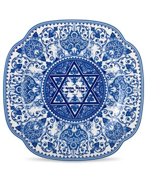 "Spode ""Judaica"" 12 in  Seder Plate"