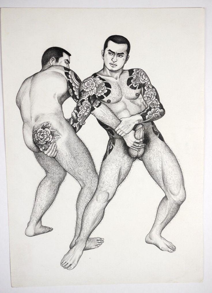 Gay japanese cartoon porn