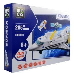 Zestaw klocków Kosmos 285 elementów to idealna zabawka dla każdego chłopca.  Zestaw umożliwia zbudowanie super statku kosmicznego wraz z wysuwaną satelitą i kosmonautą.