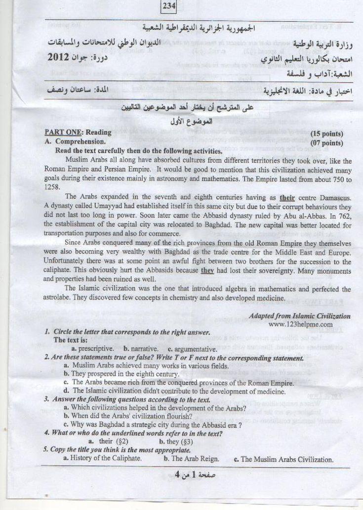 Sujet Anglais Bac 2012 - منتديات الجلفة لكل الجزائريين و العرب