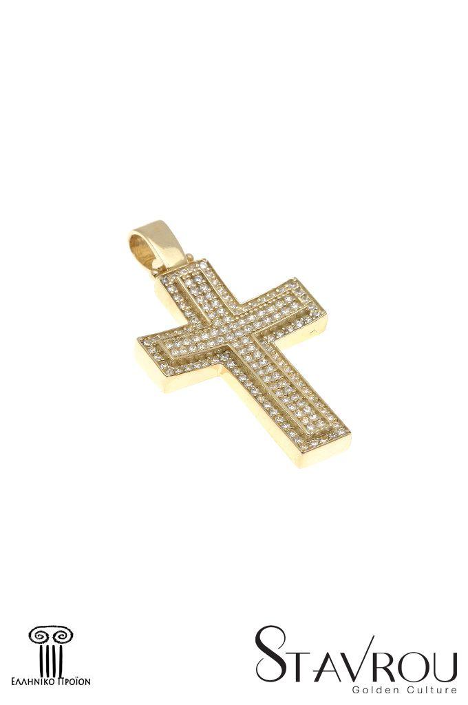 Γυναικείος σταυρός, με ζιργκόν, σεχρυσό Κ14 #σταυροί_βάπτισης #βαπτιστικοί_σταυροί #χειροποίητα_κοσμήματα #γυναικείοι_σταυροί  #σταυροί #σταυροί_με_ζιργκόν