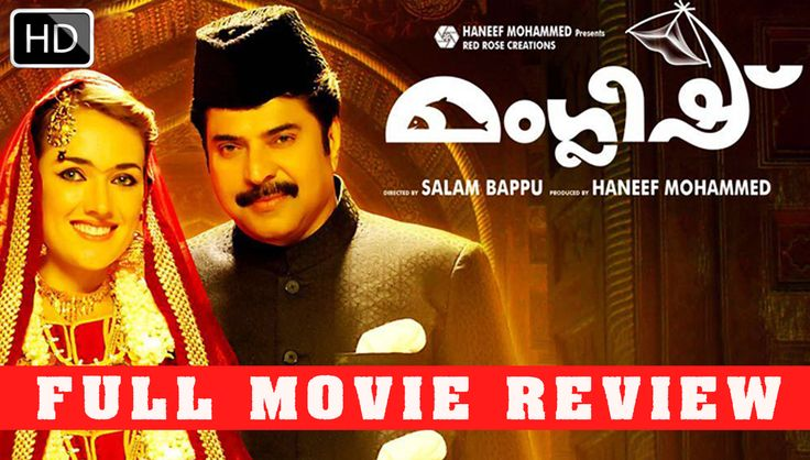 avatharam malayalam full movie free download utorrent for pc
