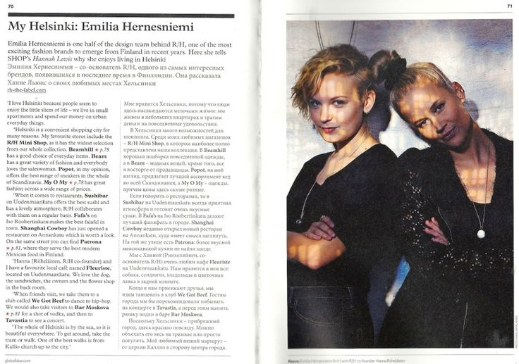 R/H the Label in Shop Magazine Helsinki Edition