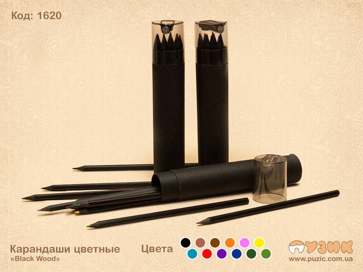 Стильный черный набор цветных карандашей. Вы полюбите их сразу. Элегантная упаковка + точилка сочетают в себе красоту и удобство. Такой набор подойдет и взрослым и детям. Черное дерево из которого изготовлены карандаши подчеркивает утонченность набора.