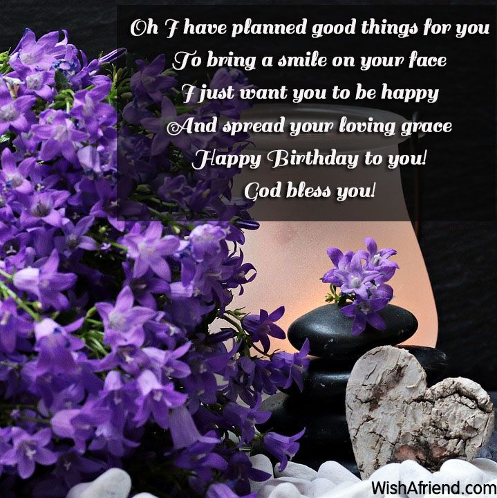 Birthday Wishes For Kids - Page 3