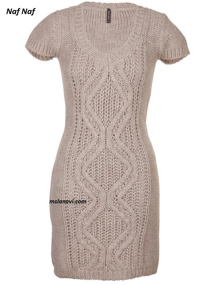 Вязаное платье спицами от Naf Naf