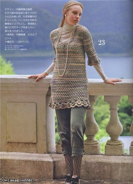 Sweater blouse with diagrams, click on pics to zoom in