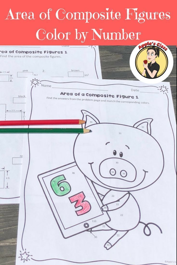 Area Of Composite Figures Activity Worksheets Grades 3 5 Terrific