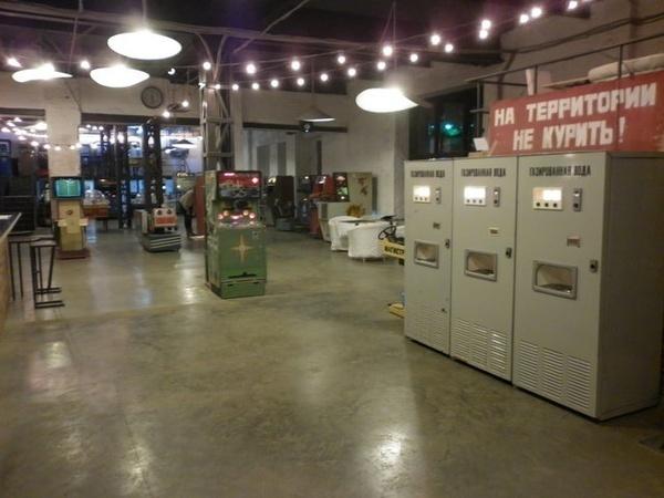 Museum of Soviet Arcade Games bootlife angilascheibel lavernearnoud devorahbehm