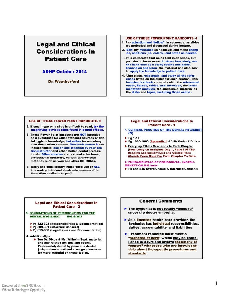 ethical considerations reflection paper Essays menu reflections on reflections on ethics & morality reflection 38 - the living dead: ethical considerations reflection 39 - some thoughts on honesty.
