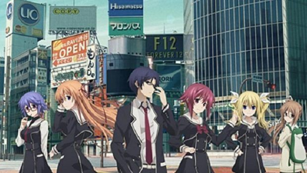 Chaos;Child Anime Reveals January 11 Debut, Theme Song Titles
