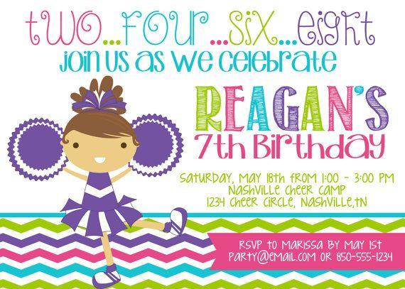 Cheerleader Birthday Party 5x7 Invitation- PRINTABLE