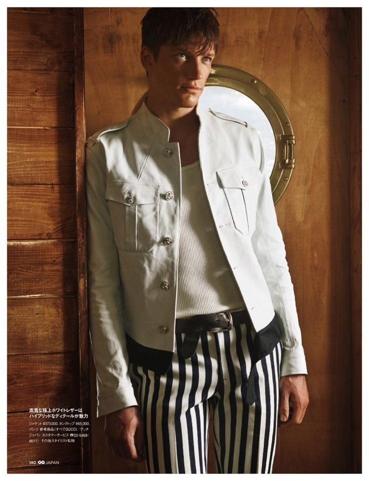 Florian Van Bael is Sailor Chic in Nautical Styles for GQ Japan