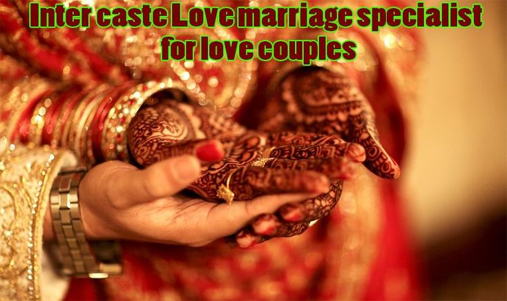 Love marriage specialist Guru Badal Bhargav ji is world wide vashikaran expert in India solve all type of love problems with help of his experience of astrology & numerology. +91-9878403647    http://www.lovemarriagespecialist.co.uk/ #astrologyonline