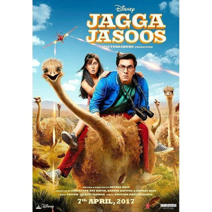 Welcome to the #WorldOfJagga... Here's the first look poster of #JaggaJasoos ft. Ranbir Kapoor & Katrina Kaif. Releasing 7th April 2017. @filmywave   #RanbirKapoor #KatrinaKaif #AnuragBasu #firstlook #poster #movieposter #firstlook #movie #film #celebrity #bollywood #bollywoodactress #bollywoodactor #bollywoodmovie #actor #actress #filmywave