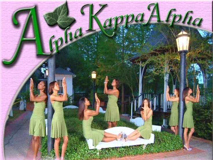 75 Best Images About Alpha Kappa Alpha, Inc. On Pinterest