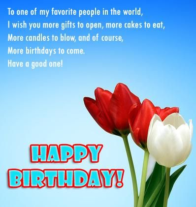 Inspirational Birthday Wishes | inspirational birthday wishes for a friend, Inspirational Birthday ...